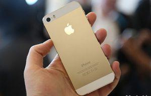 iphone-5S VANG