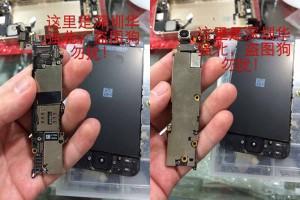 4 iphone 5-5s