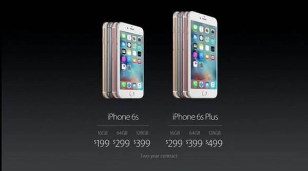 iphone-6s-price-1453518197767